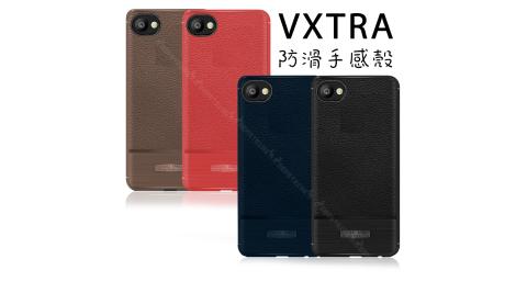 VXTRA HTC Desire 12 防滑手感皮紋 軟性手機殼