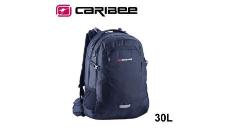 【Caribee 澳洲】COLLEGE 30電腦背包 30L 海軍藍 休閒包 自助旅行 後背包 電腦包 CB-64151