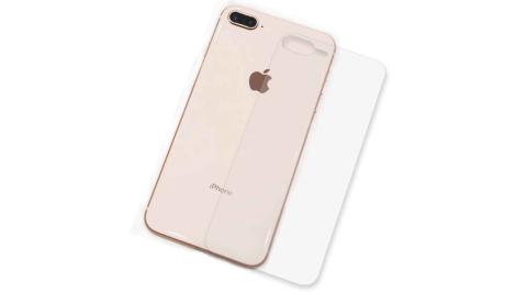 iPhone 8 Plus/iPhone 7 Plus 5.5吋 抗污防指紋超顯影機身背膜 保護貼(2入)