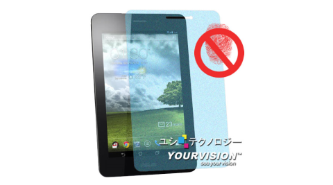 ASUS FonePad ME371 ME371MG 7吋 一指無紋防眩光抗刮(霧面)螢幕保護貼 螢幕貼