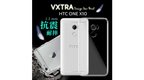 VXTRA HTC One X10 5.5吋 防摔抗震氣墊保護殼 手機殼