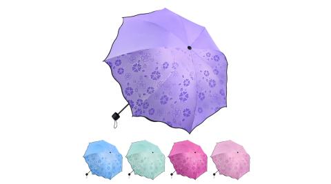 SoEasy收易利 遇水開花晴雨傘/摺疊傘(多色隨機出貨)