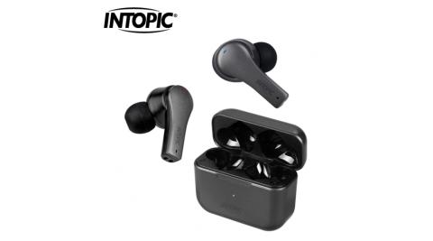 【INTOPIC 廣鼎】BT5.0真無線藍牙耳機 JAZZ-TWE08