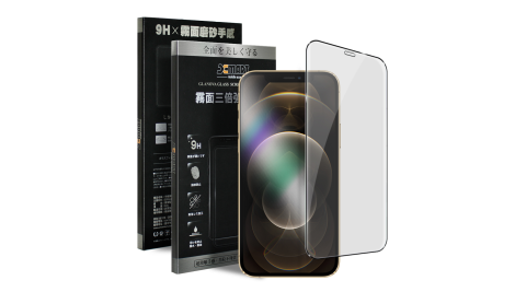 Xmart for iPhone 12 Pro Max 6.7 防指紋霧面滿版玻璃貼-黑