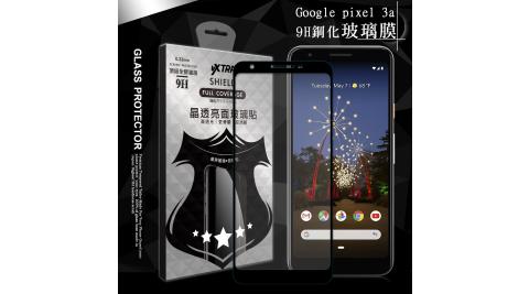 VXTRA 全膠貼合 Google pixel 3a 滿版疏水疏油9H鋼化頂級玻璃膜(黑)