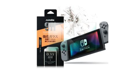 NISDA Nintendo Switch 鋼化 9H 0.33mm玻璃螢幕貼