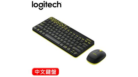 Logitech 羅技 MK240 2.4G 無線鍵盤滑鼠組 黑黃  中文