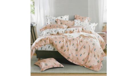 LAMINA 小夥伴(粉) 加大100%天絲四件式兩用被套床包組