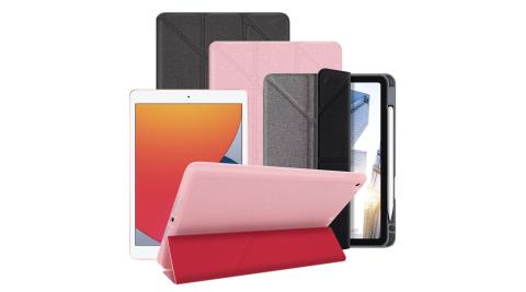 JTLEGEND for iPad 8 10.2(2020) 鏡頭翻蓋折疊布紋帶筆槽皮套