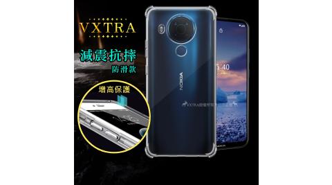 VXTRA Nokia 5.4 減震防護空壓氣墊殼 防摔殼 手機殼