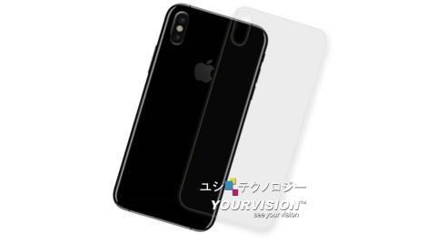 iPhone X 5.8吋 抗污防指紋超顯影機身背膜 保護貼(2入)
