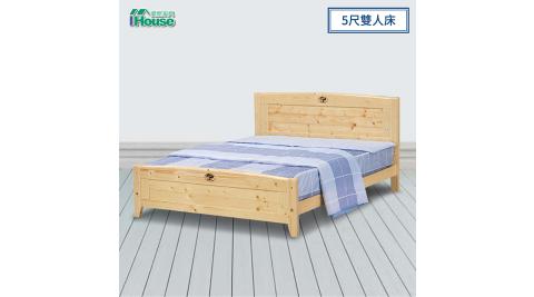IHouse-百松 北歐松木5尺雙人床