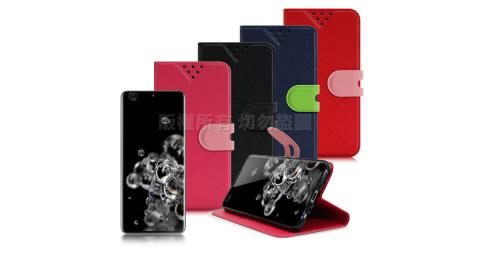 NISDA for 三星 Samsung Galaxy S20 Ultra 風格磨砂支架皮套