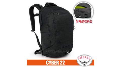 【美國 OSPREY】新款 Cyber 22 超輕多功能城市休閒筆電背包(爆音哨+反光標緻).適自助旅行_黑 R