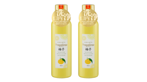 Propolinse 柚子蜂膠漱口水(600ml/瓶)2入