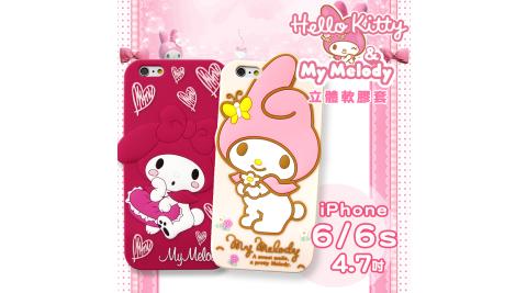 三麗鷗授權正版 iPhone 6/6s i6s 4.7吋 My Melody美樂蒂立體手機軟膠套