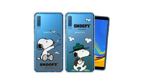 史努比/SNOOPY 正版授權 三星 Samsung Galaxy A7 (2018) 漸層彩繪空壓氣墊手機殼