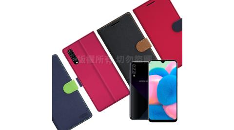 【台灣製造】FOCUS for 三星 Samsung Galaxy A30s(A307) / A50s 蜜糖繽紛支架皮套