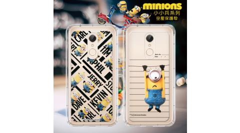 官方授權 Minions小小兵 紅米5 空壓安全手機殼