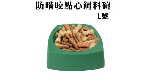 LIXIT小型寵物防啃咬點心飼料碗L號
