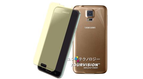 三合1 Samsung GALAXY S5 i9600 晶磨抗刮(亮)螢幕貼+抗污機身背膜+側邊條