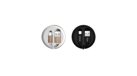 JOYROOM S-M346 迷你伸縮 Micro USB數據傳輸線/ 連接充電線