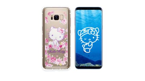 三麗鷗授權 Hello Kitty貓 Samsung Galaxy S8 空壓氣墊保護殼(玫瑰KITTY)