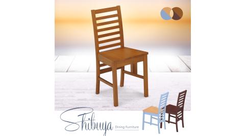 IHOUSE-澀谷  實木簡潔餐椅(長44×寬41×高86cm)