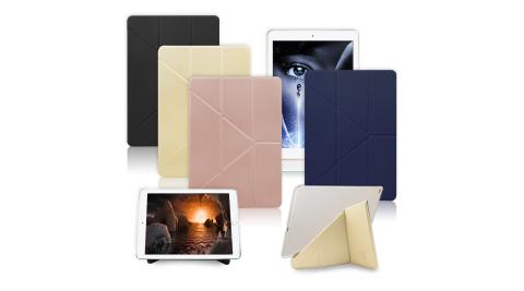 Xmart for New iPad (2018) 9.7吋 清新簡約超薄Y折皮套