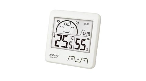 【Dr.AV 聖岡科技】日式超大螢幕溫濕度計-白(GM-851)