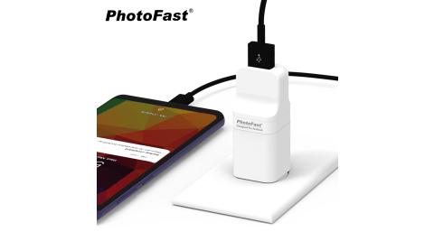 Photofast PhotoCube 安卓專用 備份方塊