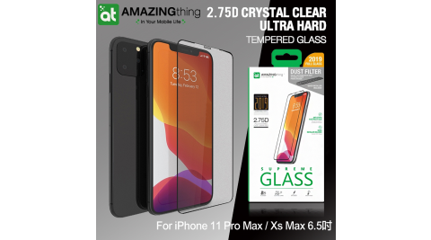 AT iPhone 11 Pro Max / Xs Max 6.5吋 共用款 2.75D防塵經典滿版 子彈系列9H鋼化玻璃膜(黑)