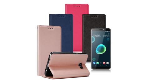 Xmart for HTC U12+ 鍾愛原味磁吸皮套