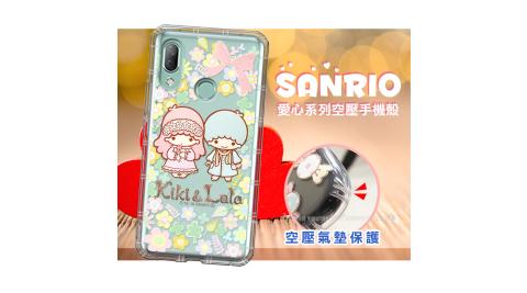 三麗鷗授權 KiKiLaLa雙子星 HTC U19e 愛心空壓手機殼(鄉村) 有吊飾孔
