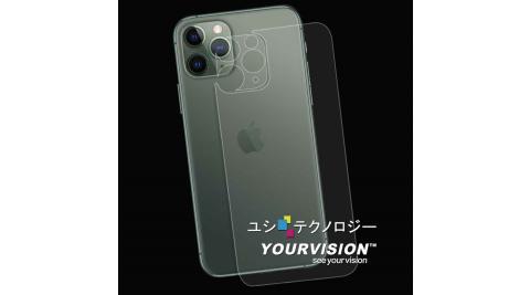 iPhone 11 Pro Max 6.5吋 抗污防指紋超顯影機身背膜 保護貼(2入)
