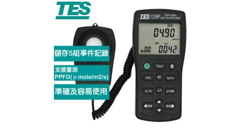TES泰仕 TES-1339P 光合作用量測照度光量子計