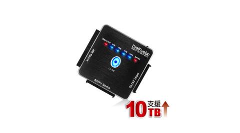 DigiFusion伽利略 USB 3.0光速線 專業加強版 AD(U3I-693