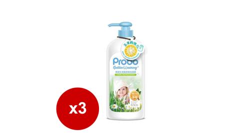 快潔適 博寶兒奶瓶蔬果洗潔精-650g *3入