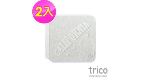 (兩入)日本Trico meets SURF速乾珪藻土杯墊(CALIFORNIA)