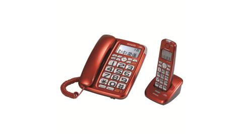 aiwa 愛華助聽數位無線親子電話(紅)