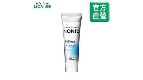日本獅王 LION 終結口氣牙膏-冰炫薄荷130gx6