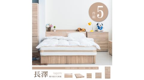 【dayneeds】預購 長澤 橡木紋5尺雙人五件組I  床頭箱 加強床底 床頭櫃 衣櫥 三斗櫃