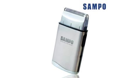 (超薄款)【SAMPO聲寶】充電式口袋型刮鬍刀 EA-Z903L