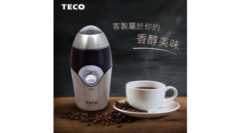 TECO東元 電動咖啡磨豆機 XF0101CB