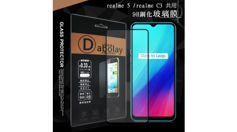 全膠貼合 realme 5 C3 共用 滿版疏水疏油9H鋼化頂級玻璃膜(黑)