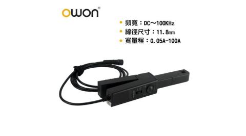 OWON OC5010 電流探棒 (DC~100KHz/0.05~100A)