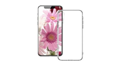 XLME for iPhone XR 6.1吋 防摔全透明防摔軍規殼