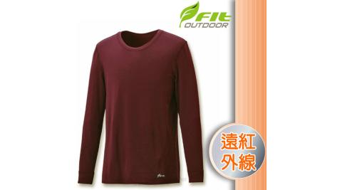 【維特 FIT】男新款 遠紅外線圓領保暖內衣.長袖衛生衣.內搭衣/機能保暖.內層刷毛/FW1501 巧克力