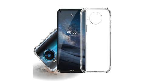 CITYBOSS for Nokia 8.3 5G 四角加厚防護防摔空壓氣墊殼