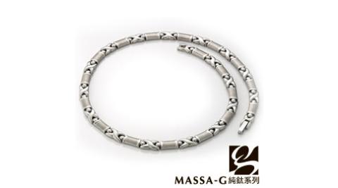 MASSA-G Deco系列【克利歐斯】 純鈦鍊飾